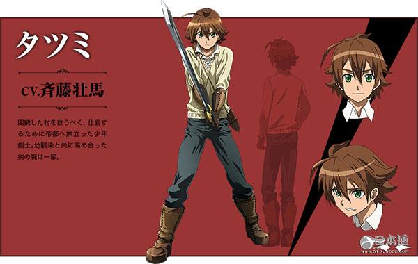 《斩赤红之瞳》主要漫画写实图设定-日本动公开半人物图片