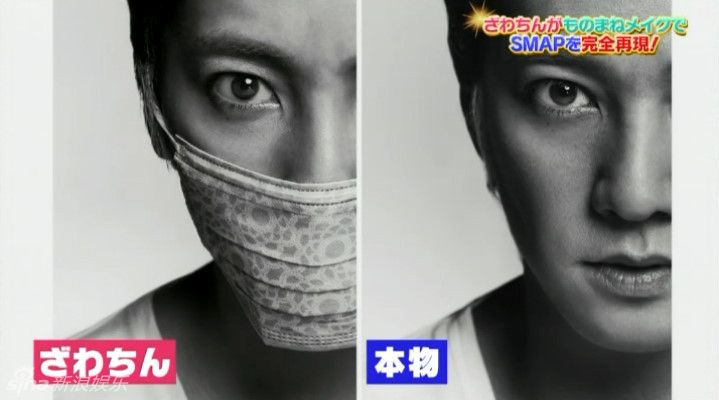 日本美妆达人泽酱通过化妆变身SMAP中居正广-美女靠化妆还原明星脸图片