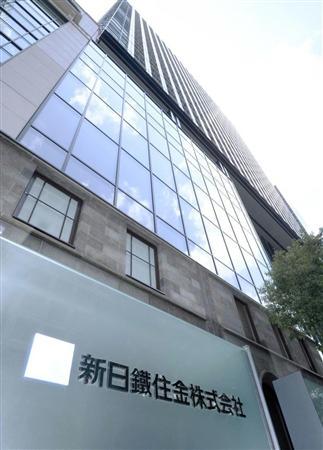 全球顶级的钢铁企业-新日铁