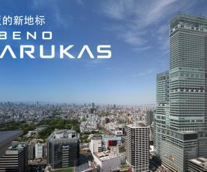 日本第一高楼开业半年顾客人数低于预期