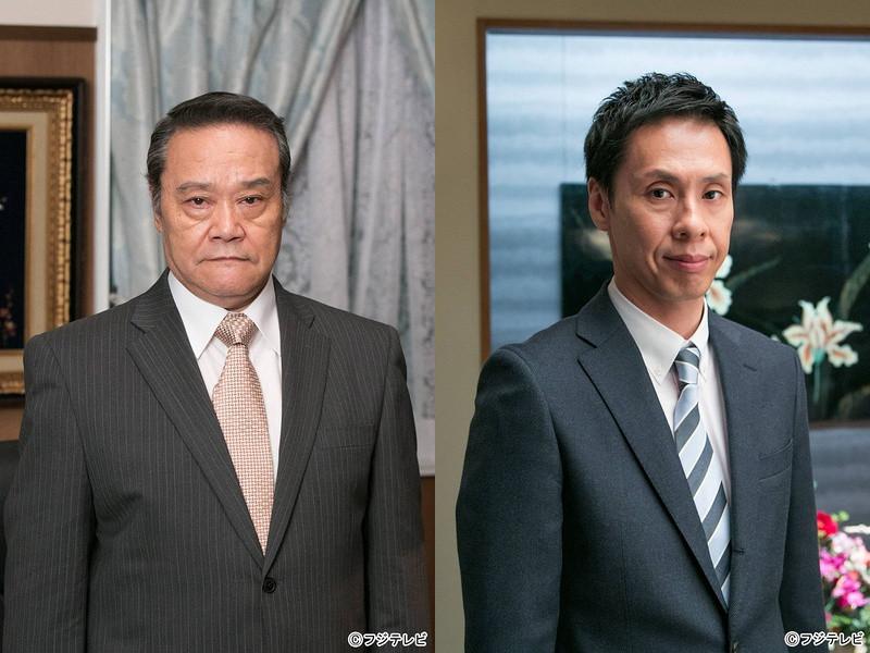 《大使阁下的料理人》曝卡司 广末凉子首搭樱井翔