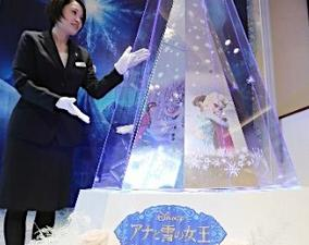 《冰雪奇缘》铂金圣诞树亮相银座 价值3亿日元