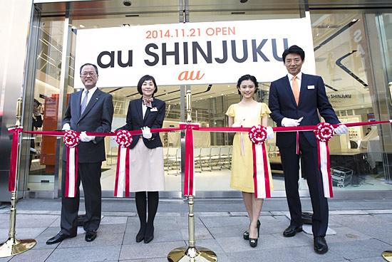 KDDI新宿旗舰店开业 打造智能生活方式