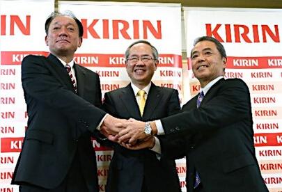 矶崎功典将升任日本麒麟控股公司社长