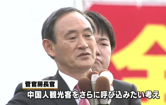 日本有望明年初放宽对华签证发放条件