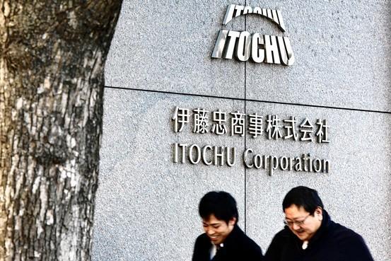 伊藤忠和泰国正大各投资中信5000亿日元