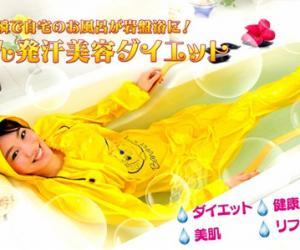 """日本推出""""香蕉桑拿服"""" 加快排汗增强新陈代谢"""
