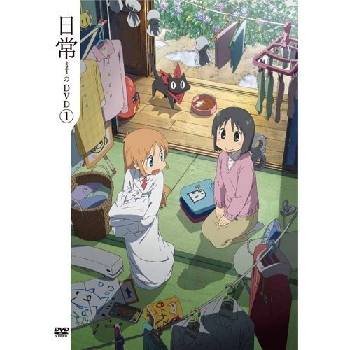 日本动漫 日本动漫评论 > 日常治愈系动画推荐(学院篇)   原作是四格