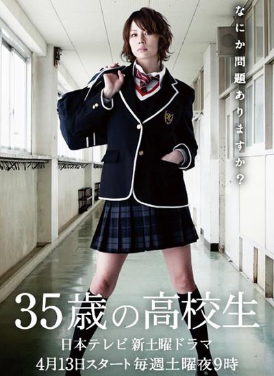 娱乐调查:感觉拥有帅气颜的日本女星Top20