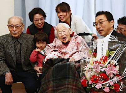 世界最长寿老人大川美佐绪将迎117岁生日