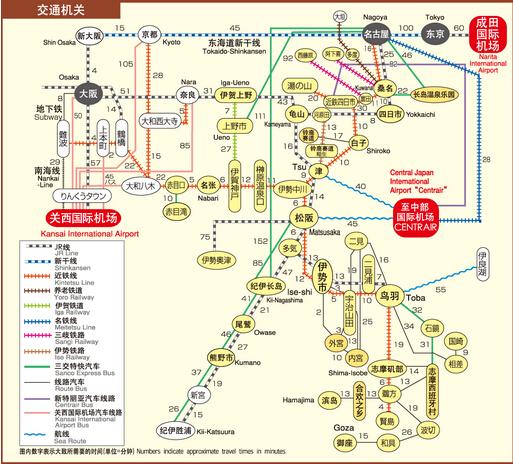 三重县旅游观光详细地图