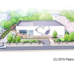 史努比美术馆明年3月在东京六本木开业