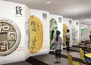 日本货币博物馆11月21日起重新开放