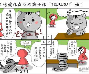 """洋溢龙安寺风情的京都点心  """"柳苑""""的乐石与TSUKUBAI"""