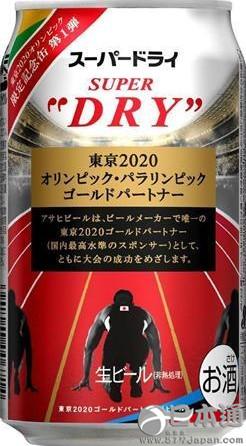 朝日啤酒将发售东京奥运纪念版啤酒