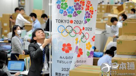 东京奥运或将创造30万亿日元经济效益