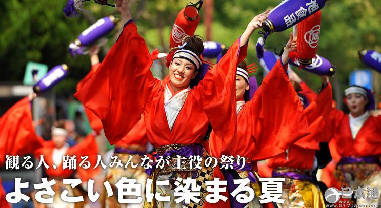 迟开的向日葵拍摄地、坂本龙马故乡——探访南国高知县!