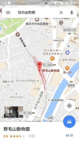 日本网友都嗨了,谷歌实景地图上