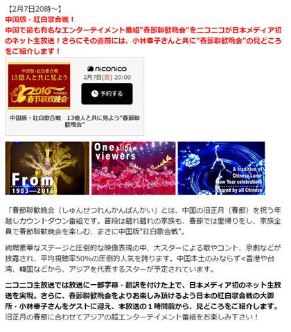 禁播的黄网_现在各大视频网站都开始购买日本动漫版权,难道不怕广电禁播吗?