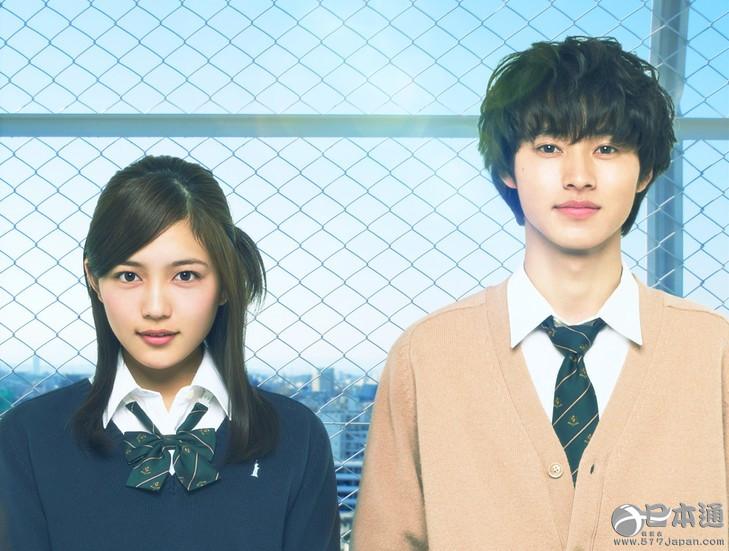 真人版电影《一周的朋友》2017年2月上映川口春奈、山崎贤人主演-日本便宜影印