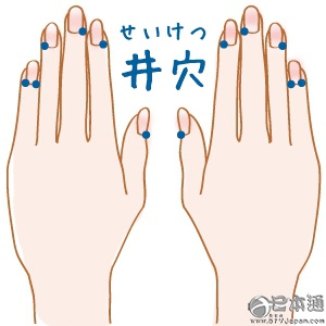3月不v女生,开春没人追丨日本女生是瘦出A风头原女生宿像图片
