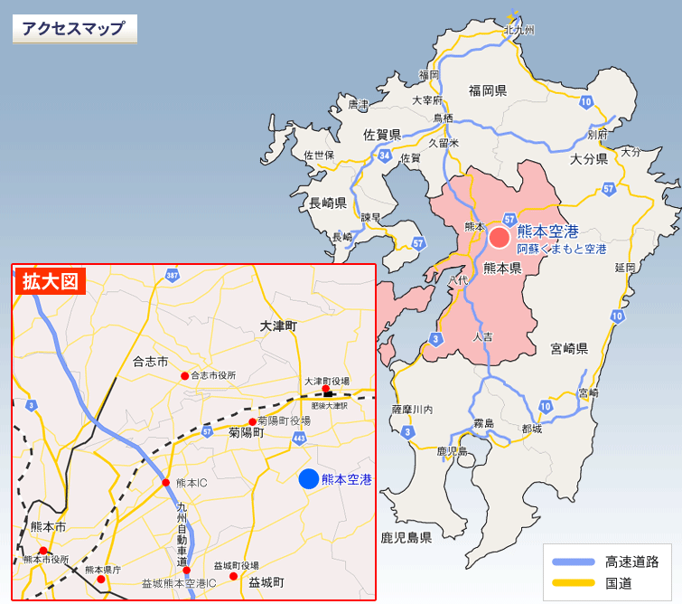 熊本机场交通地图
