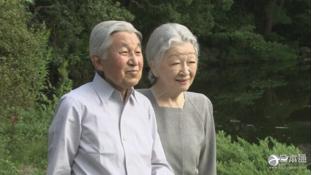 天皇 天后 熊本地震 访问