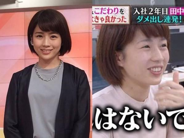 日本正妹女主播素颜曝光