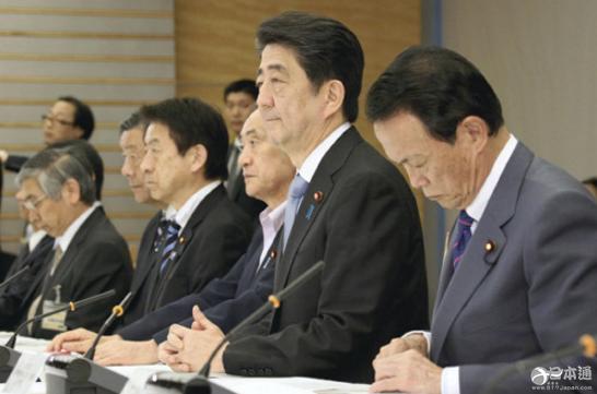 日本政府 日元升值 消费者