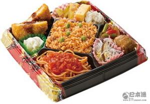 长崎县构想由新闻出售出的便当-日本魔方_日本学生英语中格高图片