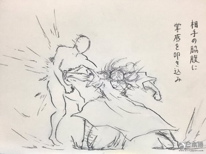 国画狮子画法步骤