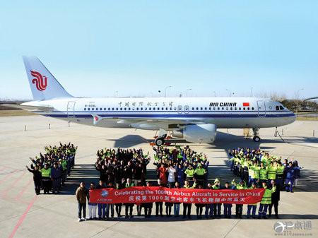 武汉到西宁的飞机