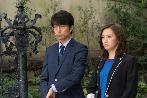 賣房子的女人 北川景子 日劇 DAIGO 結婚