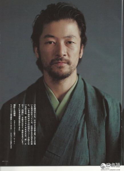 日本男星浅野忠信迎43岁生日-日本v生日_日本明星座3月15是什么农历图片