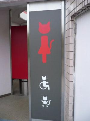 在厕所标识这件小事上,人们费尽了心思却还总出奇葩
