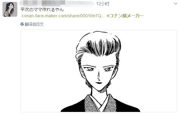 动漫 简笔画 卡通 漫画 手绘 头像 线稿 581_372
