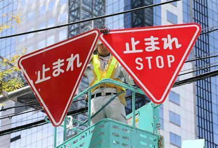 访日外国游客 东京奥运会