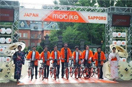 摩拜单车 北海道 札幌