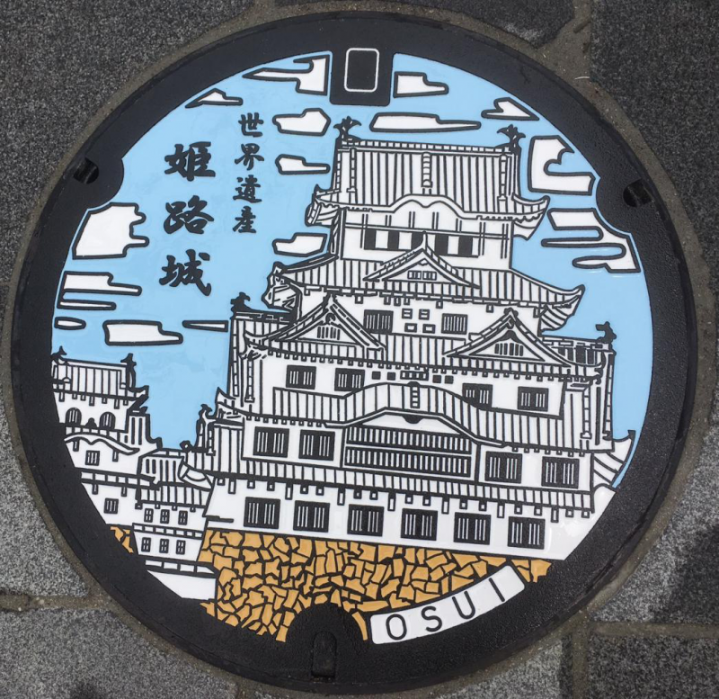 日本创意井盖_为了东京奥运会,熊本熊部长打起了车牌的主意... - 日本通