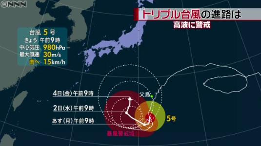 东海南海海面出现三个台风 需留意海浪