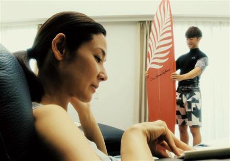 村上春树小说改编的电影《哈纳莱伊湾》将于10月19日在日本上映