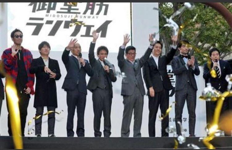 2025年世博会定在大阪 日本举国同欢