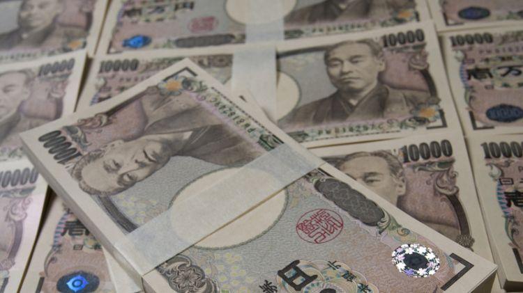 日本财政预算改革高哪来的底气?