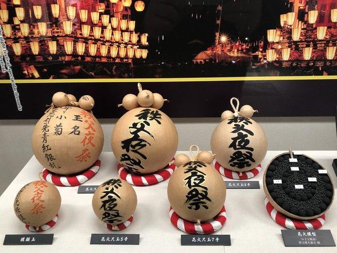 东京周边必游!人少景美的秩父和长瀞两日旅行完全攻略