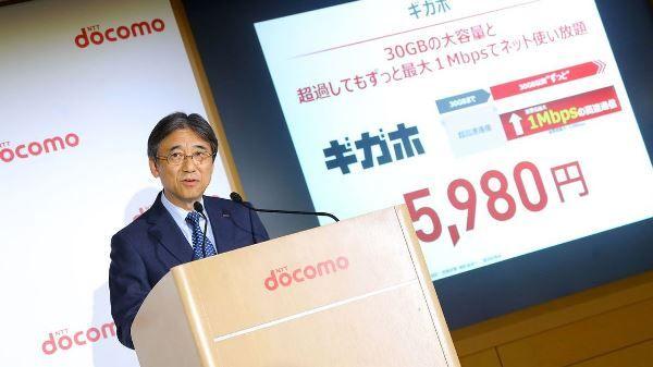 NTT DoCoMo再度大幅下调手机资费  其背后的原因究竟是什么?