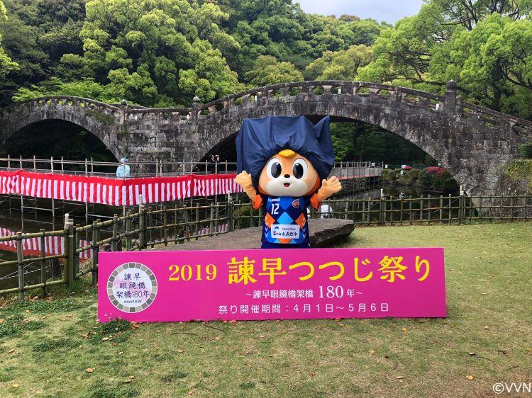 长崎县谏早公园,杜鹃花节举行中