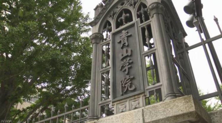在中国留学的日本人_日本青山学院大学入学考试出现问题 - 日本通