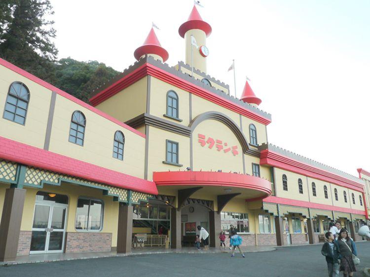九州地區主題公園特刊