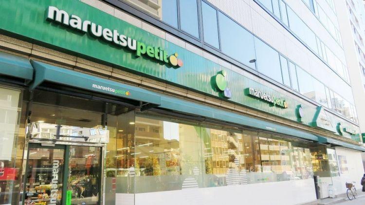 """日本市中心""""迷你超市""""不断增加,原因为何?"""
