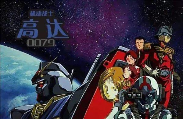 高达系列40周年,你最喜欢哪部动画?